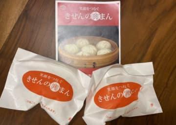 【葛飾区金町】豚肉とキャベツだけのシンプルな手作りの味!きせんの肉まん
