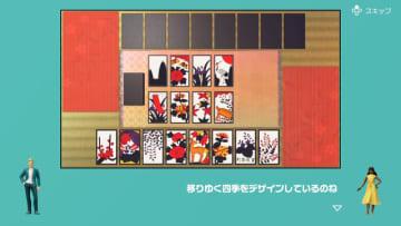 映画やアニメで出てきたボードゲームを遊んでみよう!『世界のアソビ大全51』ならあのシーンをもっと深く楽しめるようになる