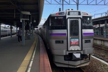 「三連休東日本・函館パス」、2020年度も発売 特急券購入で新幹線も乗車可