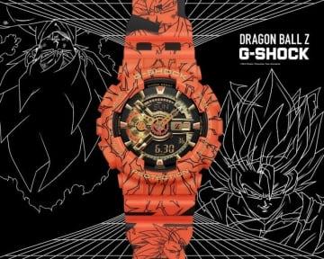 「ドラゴンボール×G-SHOCK」孫悟空デザインのコラボ腕時計発売!実用性◎