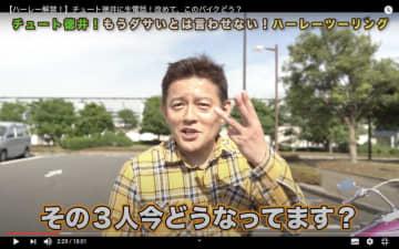 呪いのバイク? 宮迫・徳井・渡部...イジった芸人が「エラいことになる」スピードワゴン井戸田の愛車