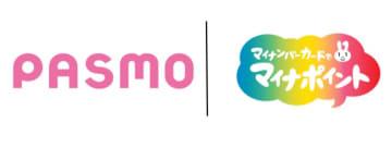 マイナポイント事業にPASMOが参加 チャージ額の25%をポイント加算