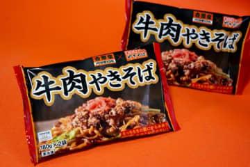 吉野家の、やきそば!? 牛丼ファンこそ試してほしい吉牛のモチモチ麺