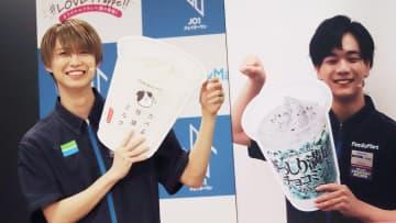JO1・白岩瑠姫「練習している時の飲み物が全部フラッペに」大胆な冗談にメンバー大爆笑