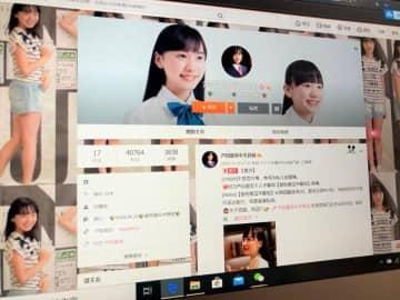 日本の天才子役が16歳に!中国ネット「キムタクにキス、うらやましい」「彼女を見てると…」