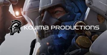 コジマプロダクション、小島監督にまつわる仏ゲームニュースサイトの噂記事について「全くのウソ」と声明を発表