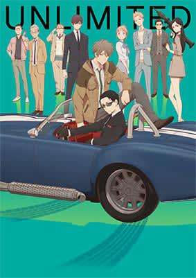 「富豪刑事」宮野真守&SixTONESら出演!オンラインアニメイベント「Aniplex Online Fest」全プログラム発表
