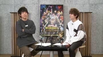 山下大輝&岡本信彦、映画「ヒロアカ」を語り尽くす! BD&DVD映像特典が一部公開