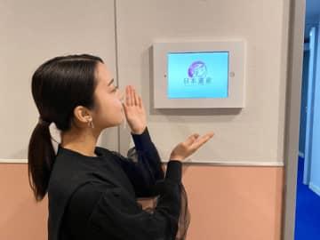 上白石萌音、『彩~日本遺産~』ナレーション卒業報告