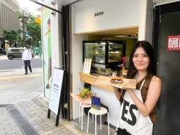 ローマにどら焼き専門店を開いた女性が、日本で提案する新しい味 神戸に期間限定ショップ