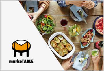 電通テック、「ウチ食」の広がりに対応した食卓マーケティング専門チーム「markeTABLE」の手法を紹介
