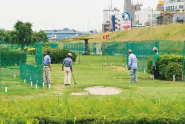 高津区宇名根パークゴルフ場 2度の苦難超え、再開 芝全面張替えも完了