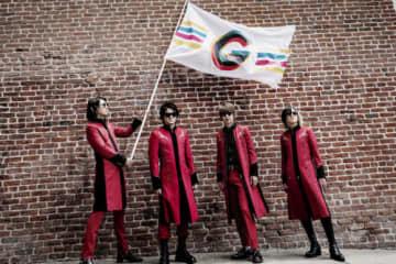GLAY未発売曲「流星のHowl」がAIRDOと石屋製菓による公式応援ソングに決定!
