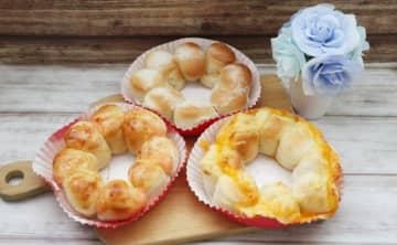 ドーナツなの?パンなの?ミスドの新作3つを実食!気になるお味は?