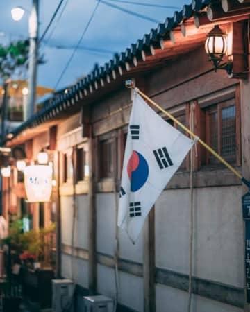 嫌韓デモに罰則!川崎市の条例施行に韓国ネット「成熟度が違い過ぎ」「韓国はなぜ…」