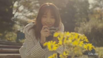 岐阜市の魅力、住む価値を表現したミュージックビデオ公開!