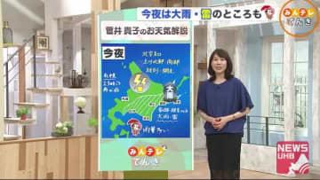 【北海道の天気 6/30(火) 今夜は大雨・雷のところも 金曜日以降は夏空・暑さが復活!】
