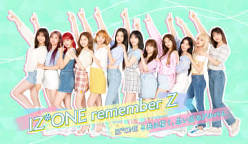 IZ*ONE、公式ゲームアプリ『IZ*ONE remember Z』リニューアル!
