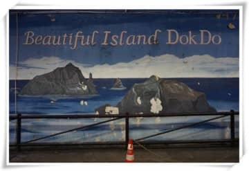 ジャカルタにある「竹島」の壁画、「韓国の土地」と書けない理由とは?