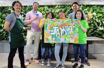 全米No.1スムージー専門店「Jamba」日本初上陸_その味と世界観を先行体験! なんだろうこの幸せ感……笑