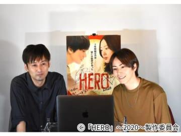 廣瀬智紀、映画「HERO~2020~」リモートアフタートークショーに登場。「満員御礼に本当に幸せ!」