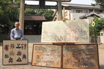 「歴史好きの孫、喜ばせたい」祖父描いた合戦屛風絵 山崎や関ケ原…段ボールをキャンバスに