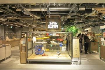 【買い物編】神奈川愛が溢れる大型マーケット「ニュウマン横浜」に誕生
