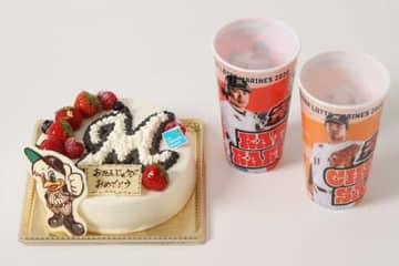 ロッテがマリーンズバースデーケーキの販売を開始【写真提供:千葉ロッテマリーンズ】