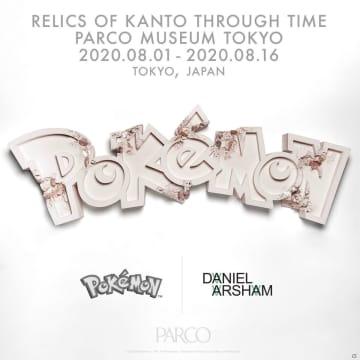 「ポケモン」と現代アーティストのダニエル・アーシャム氏によるコラボ展覧会が8月1日より渋谷PARCOで開催!