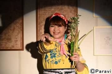 りんごちゃんが「私の家政夫ナギサさん」スピンオフドラマで眞栄田郷敦と共演!