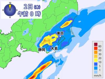 2日(木)午前0時の雨の予想