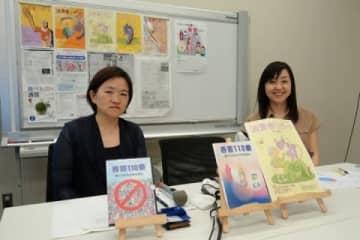 「香害をなくす連絡会」の杉浦陽子さん(左、2020年7月1日、東京都内)