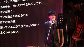 【単独インタビュー】鈴村健一が見つけた新たな「AD-LIVE」の形とは?「ツールは関係ない」