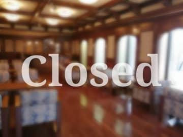 【仙台・国分町】2020年6月に閉店したお店まとめ