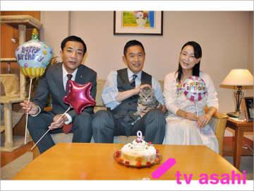 「捜査一課長」愛猫・ビビが9歳に。内藤剛志、床嶋佳子、ナイツ・塙らがケーキでお祝い
