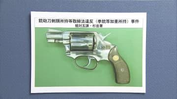 自宅に拳銃1丁と実弾9発 61歳男を逮捕 東京・荒川区