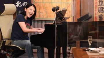 広瀬香美が壮絶な音楽人生を初告白! YouTubeで話題の弾き語りで、浜田のあの名曲を披露