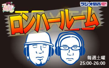 【諏訪部順一編】声優がパーソナリティを務めるラジオ番組