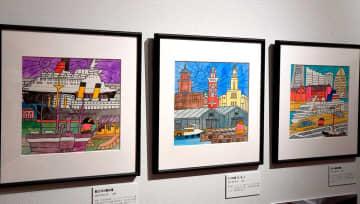 柳原良平さん作「横浜港今昔」 レリーフ原画を発見 アートミュージアムで公開