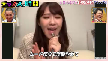 """西野未姫が熱唱""""女性の本音ソング""""「ムードづくりで洋楽かけるのをやめて」に千鳥・大悟が絶賛「非常に素晴らしい」"""