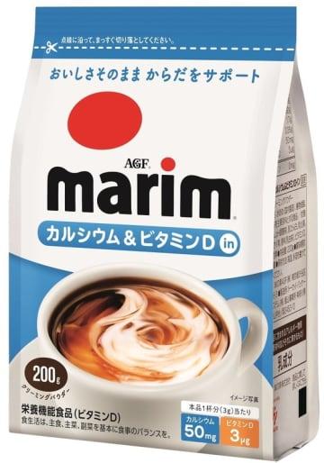 《「マリーム®」カルシウム&ビタミンDイン》が新登場!