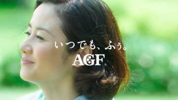 新企業TVCM「いつでも、ふぅ」篇を7月1日(水)から全国でオンエア!
