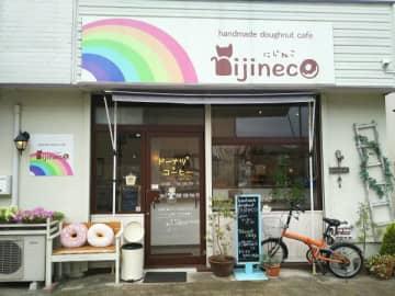 【南仙台】ふんわりもっちり★ハンドメイドドーナツ「Cafe nijineco」