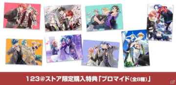 「Starry☆Sky 10th Memorial Artwork」が8月28日に発売!アクリルストラップやミニ色紙も登場