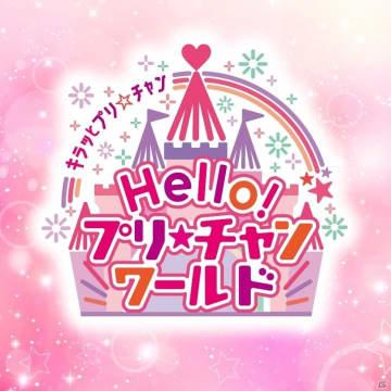 TVアニメ「キラッとプリ☆チャン」初単独ライブが7月18日に有料生配信!白鳥アンジュ役・三森すずこさんも出演