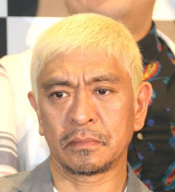 ワイドナショー、松本人志らは「不要」だった!? 東野幸治「失言」にスタジオ爆笑