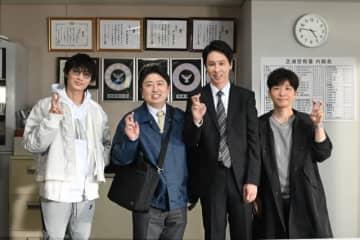 綾野剛&星野源「MIU404」と「アンナチュラル」はリンクしていた?あの刑事コンビがゲスト出演