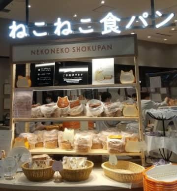 美味しい♡かわいい♡ねこねこ食パン