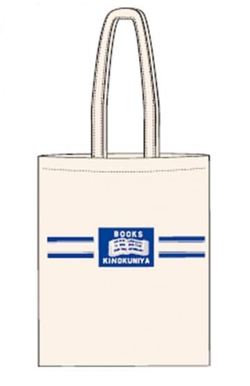紀伊國屋書店のロゴ入りエコバッグもらえる! レジ袋の価格もチェック。 画像