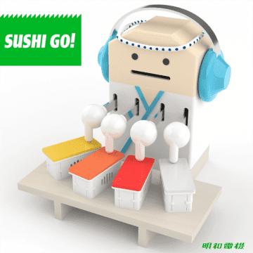 明和電機、ニューシングル「SUSHI GO!」を寿司型電子ガジェットで発表!